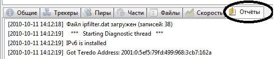 Название: 1.jpg Просмотров: 10739  Размер: 49.5 Кб
