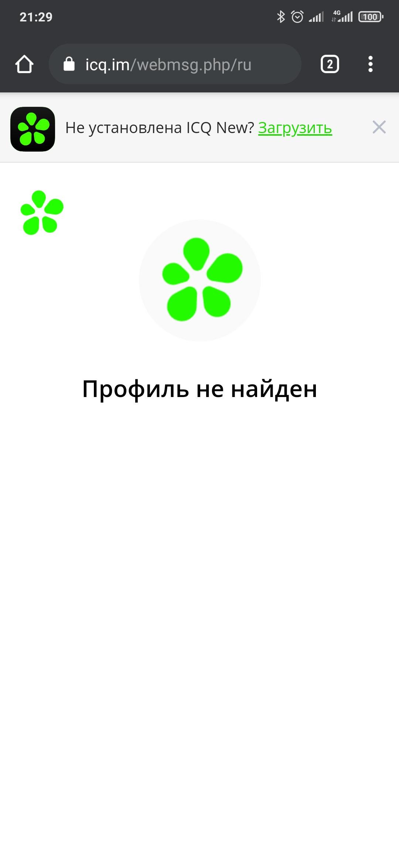 Название: Screenshot_2020-10-18-21-29-19-576_com.android.chrome.jpg Просмотров: 211  Размер: 140.7 Кб
