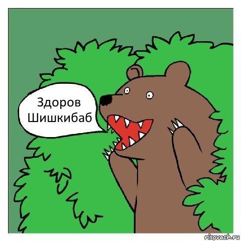 Название: risovach.ru.jpg Просмотров: 66  Размер: 39.1 Кб