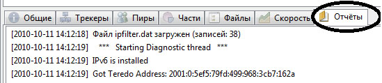 Название: 1.jpg Просмотров: 10741  Размер: 49.5 Кб